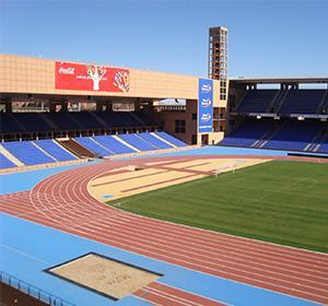 Grand Stade of Marrakech