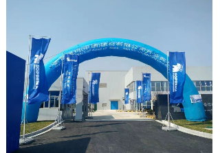 SOPREMA has opened its first factory in China
